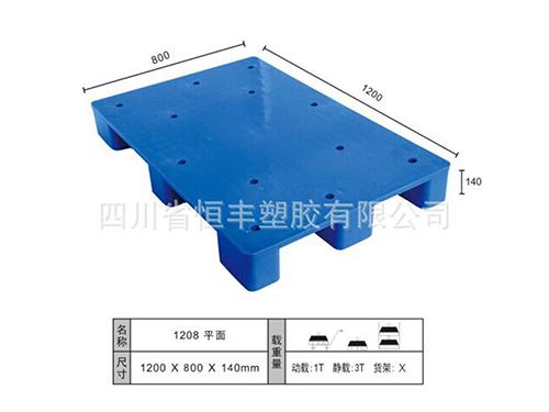 成都塑料托盘批发(1200x800)