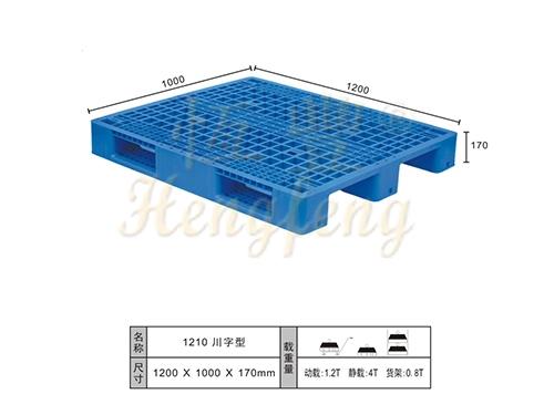 成都塑料托盘销售(1200x1000)