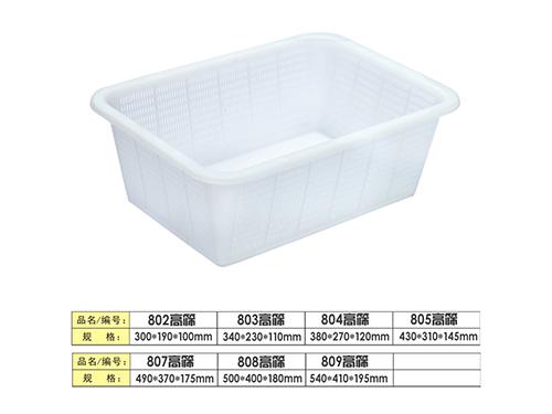 塑料方筛/方盆