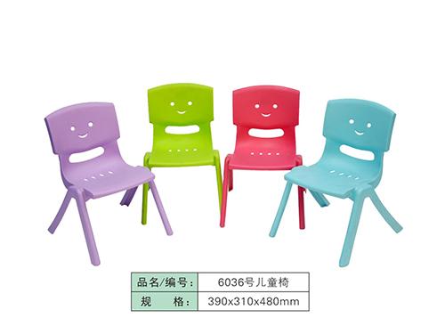 塑料凳子椅子
