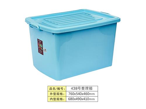 塑料收纳储物箱