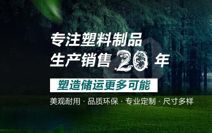 四川省恒丰塑胶有限公司