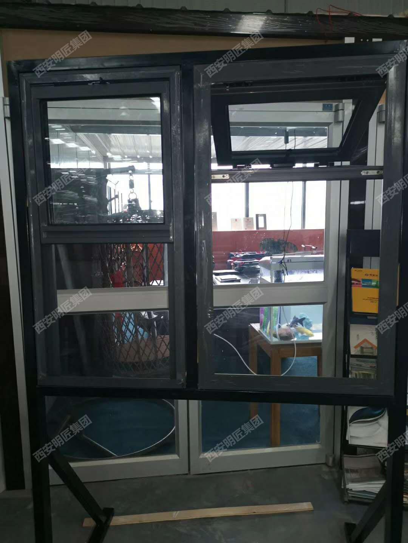 阳台折叠窗