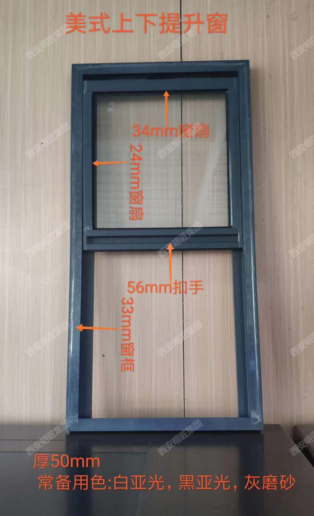 西安上划折叠窗