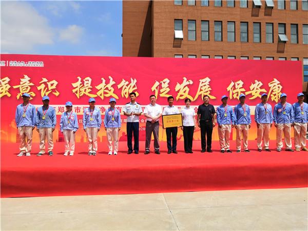 """格沃公司喜获净化公司""""安康杯"""" 安全消防技术运动会大奖"""