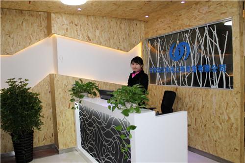 西安远江机电工程公司