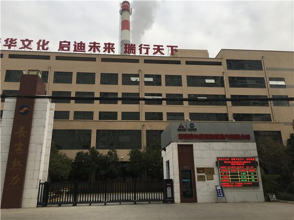陕西消防工程