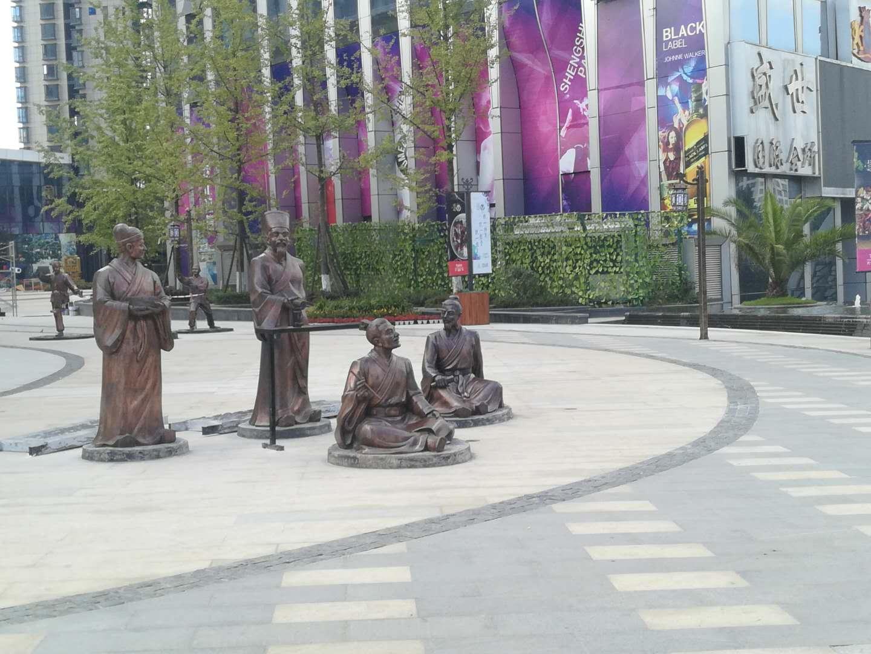 贵阳天一国际广场人物雕塑