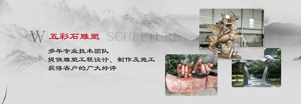 四川卡通雕塑制作厂家