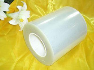 四川塑料膜