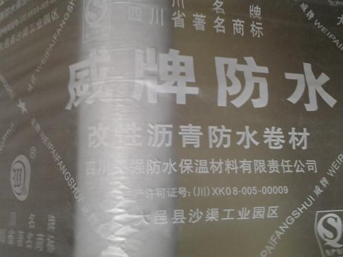 四川PE耐高温防水卷材膜定制成功案例