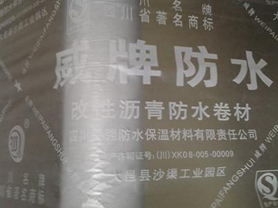 PE耐高温防水卷材膜