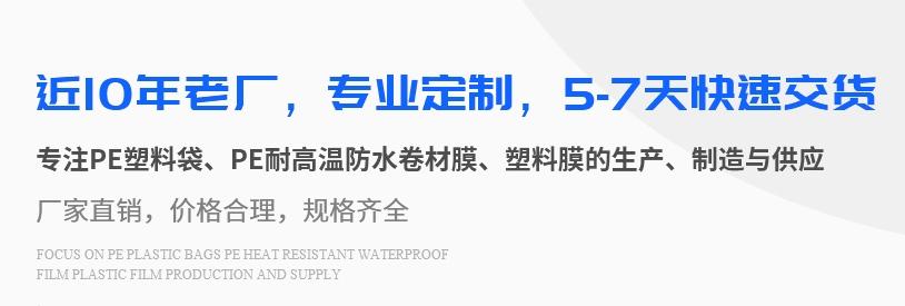 成都金禾塑业有限责任公司