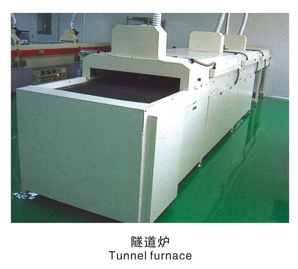 四川隧道爐
