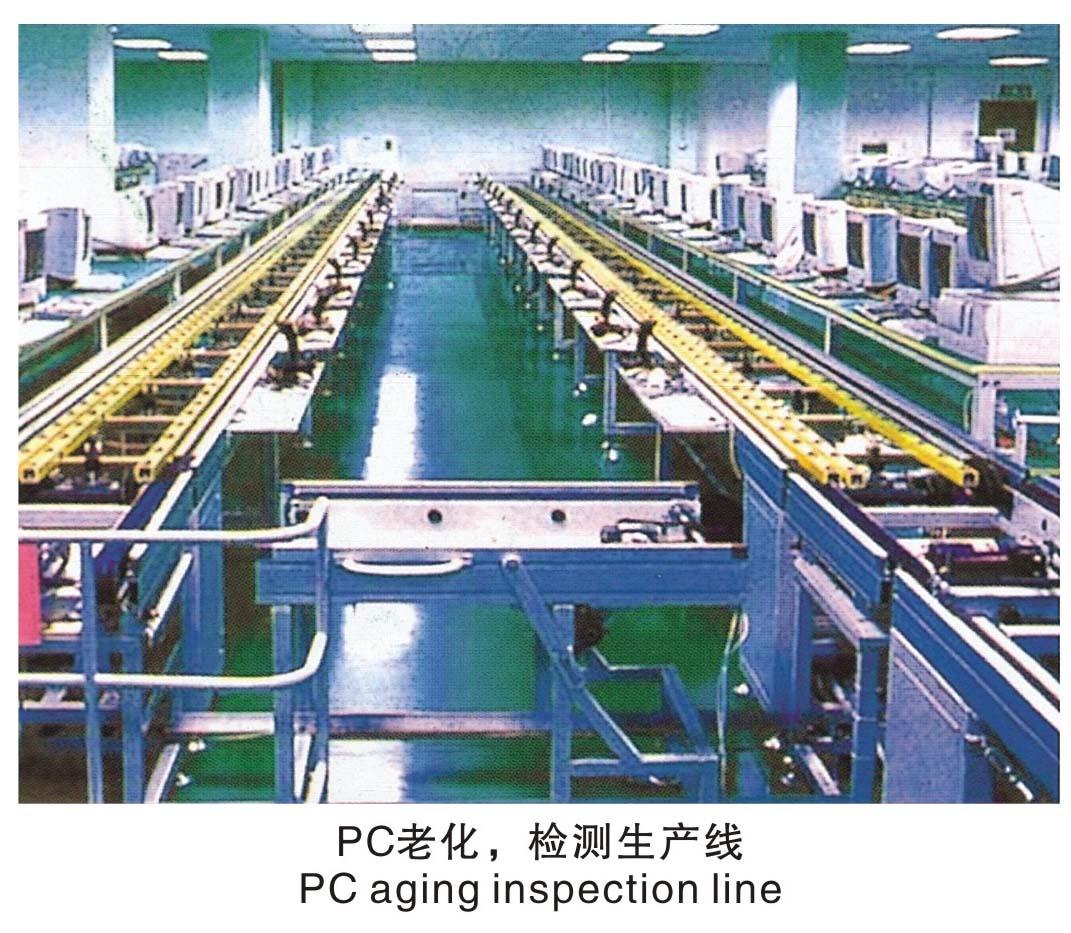 四川PC老化 檢測生產線