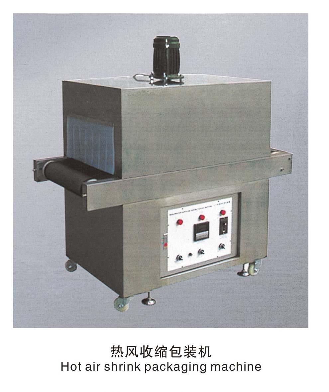 成都熱風收縮包裝機
