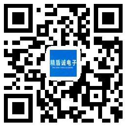 营山县精盾诚电子科技工程部