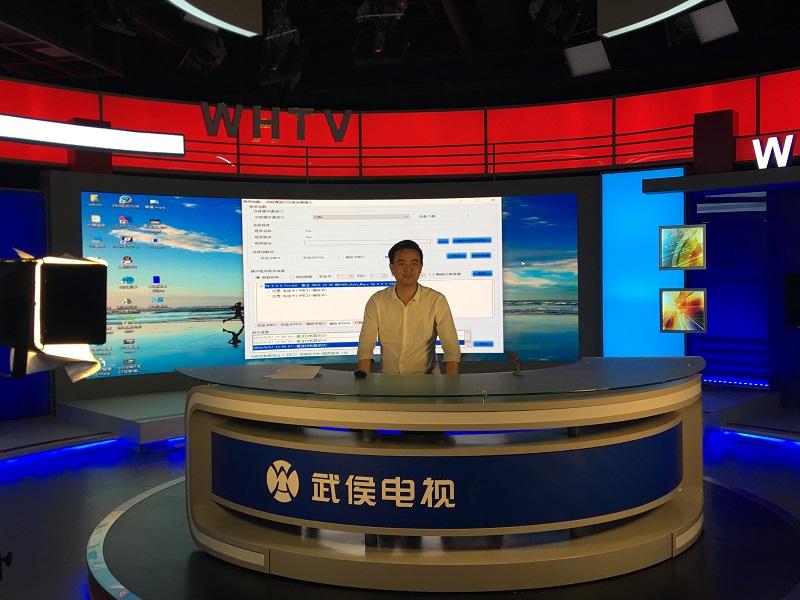 武侯电视台室内18平米