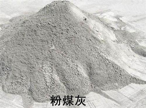 粉煤灰展示
