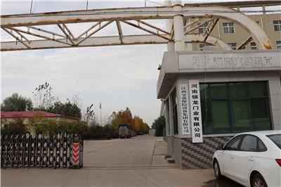 银龙门业厂房大门