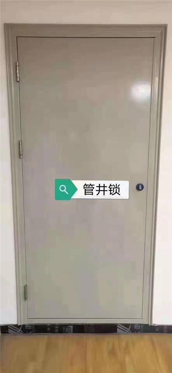 防火管井锁