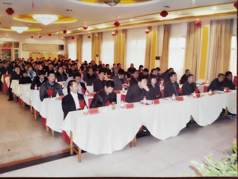 厂商联谊会议