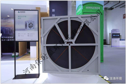 沸石转轮吸附浓缩设备