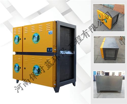 复合式低空排放净化器