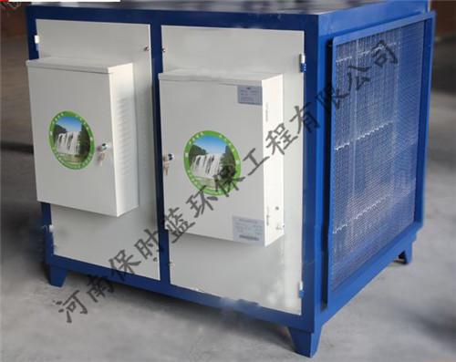 郑州板式高压静电净化器