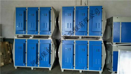 废气处理设备—低温等离子废气净化器