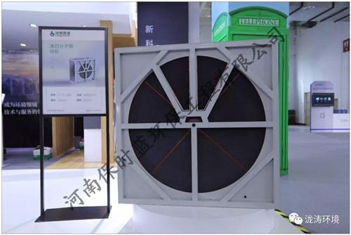 郑州废气处理设备价格