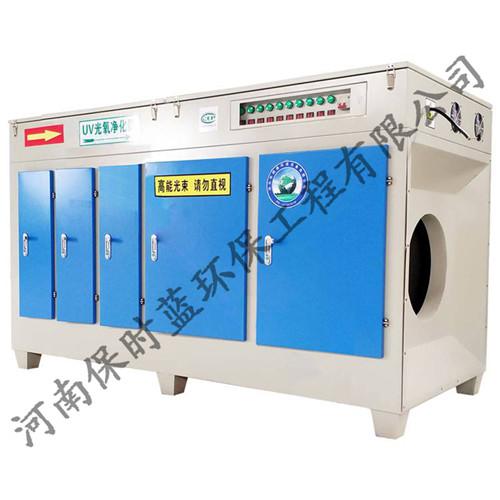 郑州废气处理设备厂家