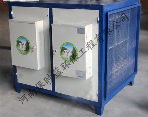 郑州废气处理设备公司