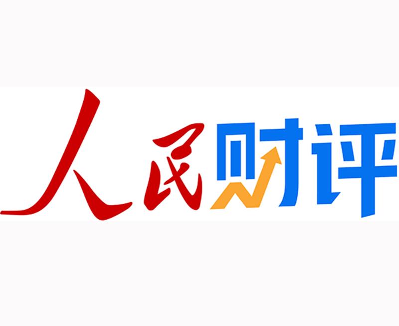 李克强:欢迎各国企业分享中国发展机遇