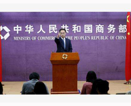 商务部:中美双方经贸团队按两国元首指示沟通