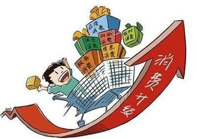 国家统计局公布1月至7月社会消费品零售总额228283亿元,同比增长8.3%。