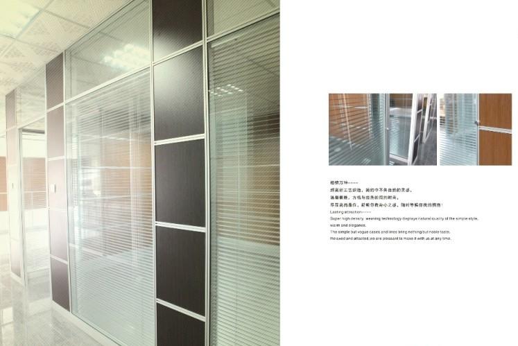 武汉格拉琪建筑装饰材料有限公司