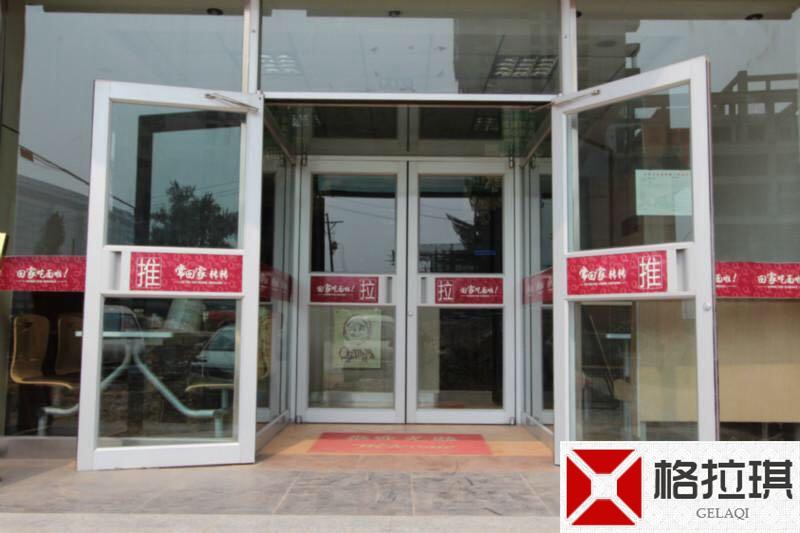 武汉KFC门销售