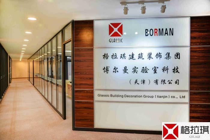 公司产品研发中心