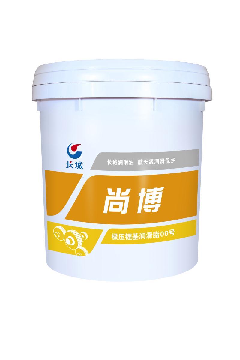 长城牌-尚博15kg极压锂基00号
