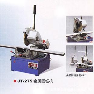 四川高速圆锯机
