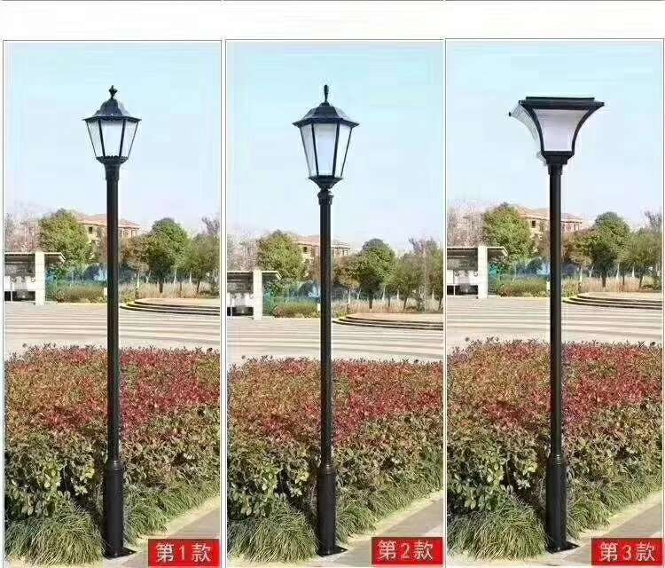 成都庭院灯定制