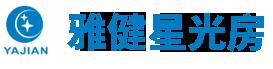 四川雅洪建材制造有限公司