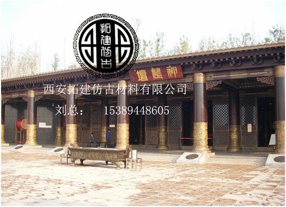 株洲神农坛