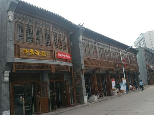 榆林佳县项目仿古街道改造工程