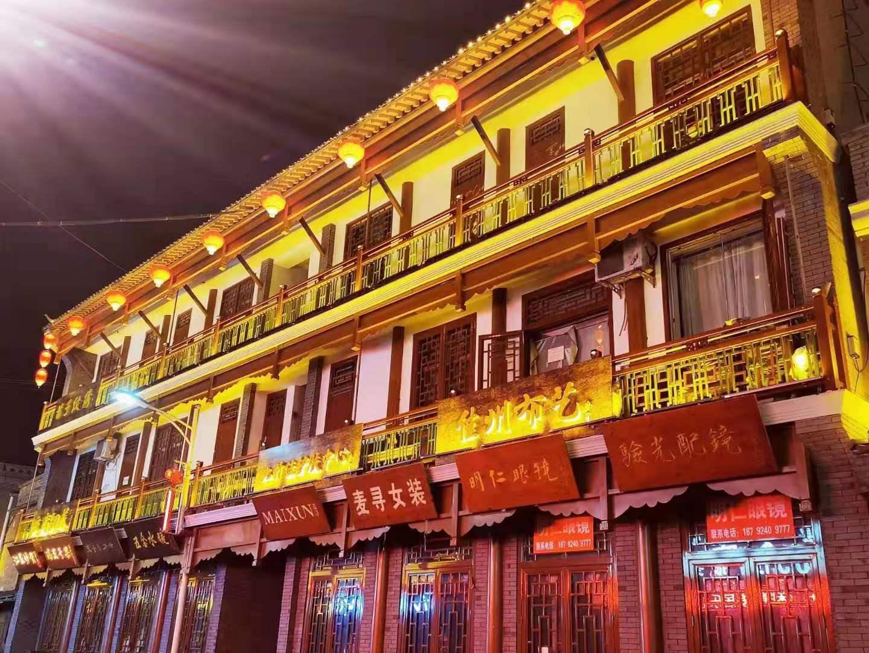 榆林佳县的街道改造夜景案例