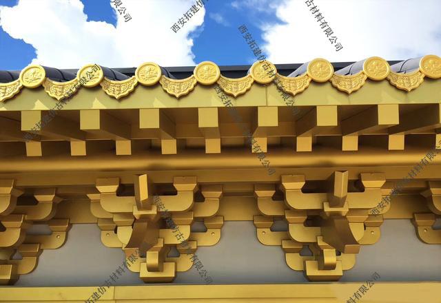 安装后的金属斗拱