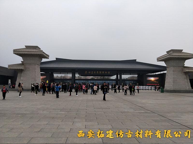 西安兵马俑仿古建筑