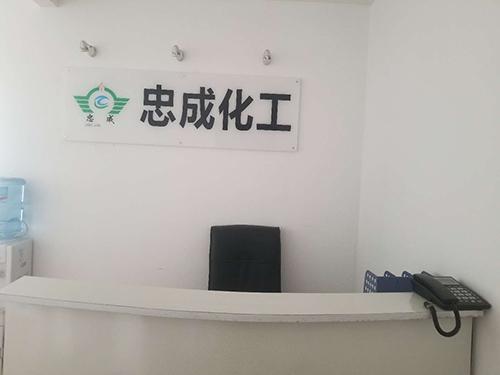 四川活性炭厂家企业相册