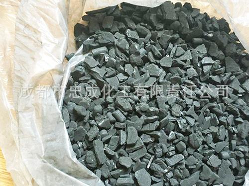 关于四川活性炭哪些你不了解的功能